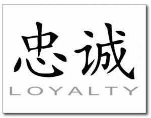 Loyalty in Chinese